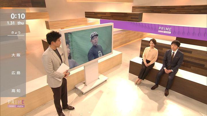 2019年01月30日椿原慶子の画像16枚目