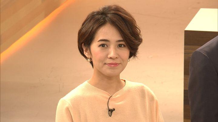 2019年01月30日椿原慶子の画像20枚目