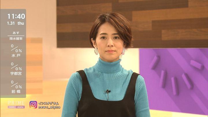 2019年01月31日椿原慶子の画像03枚目