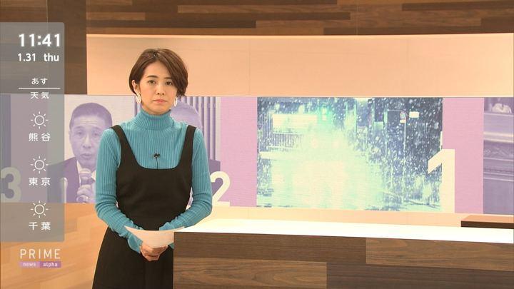 2019年01月31日椿原慶子の画像05枚目