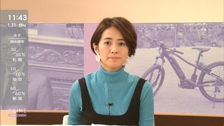2019年01月31日椿原慶子の画像06枚目