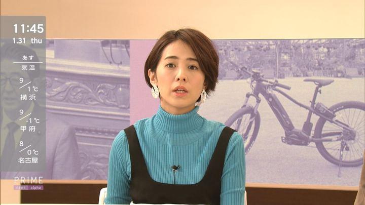 2019年01月31日椿原慶子の画像07枚目