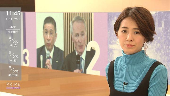 2019年01月31日椿原慶子の画像09枚目