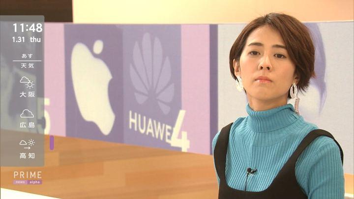 2019年01月31日椿原慶子の画像10枚目