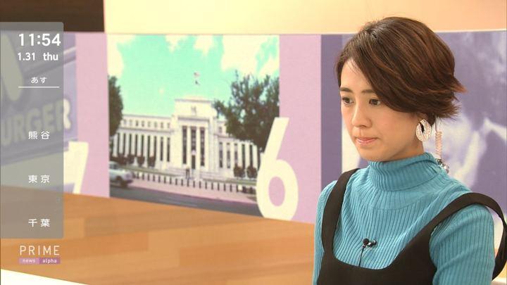 2019年01月31日椿原慶子の画像11枚目