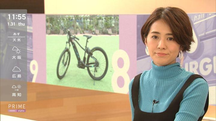 2019年01月31日椿原慶子の画像12枚目