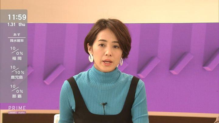 2019年01月31日椿原慶子の画像13枚目