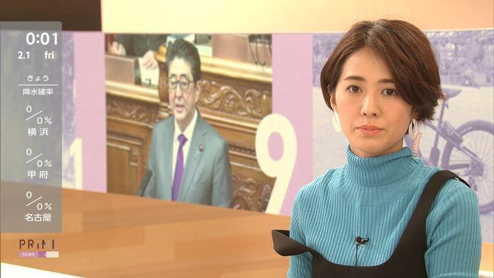 2019年01月31日椿原慶子の画像15枚目