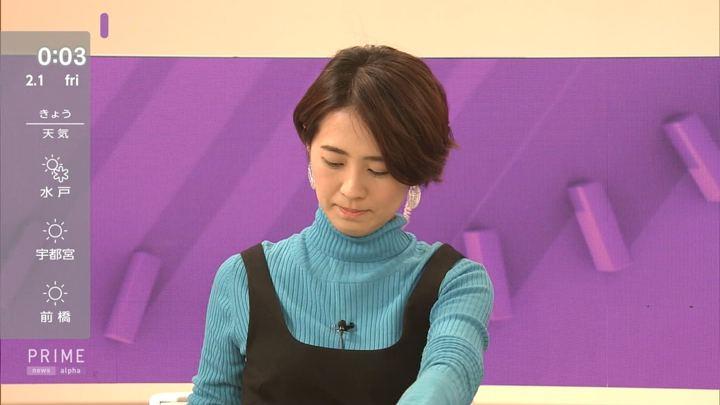 2019年01月31日椿原慶子の画像17枚目