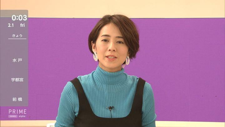 2019年01月31日椿原慶子の画像18枚目