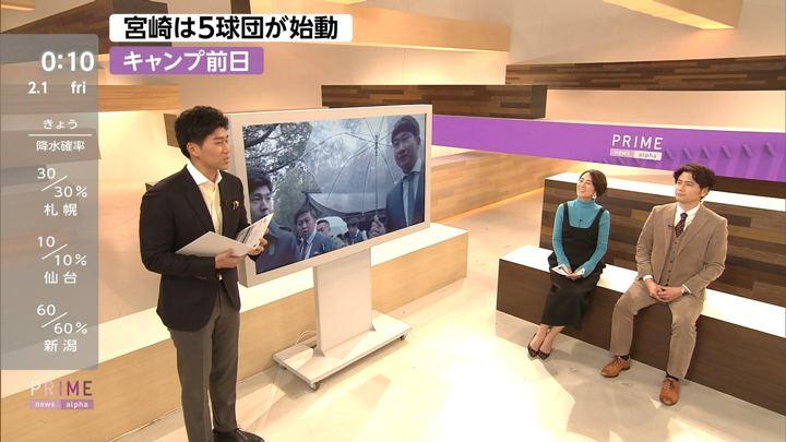 2019年01月31日椿原慶子の画像19枚目