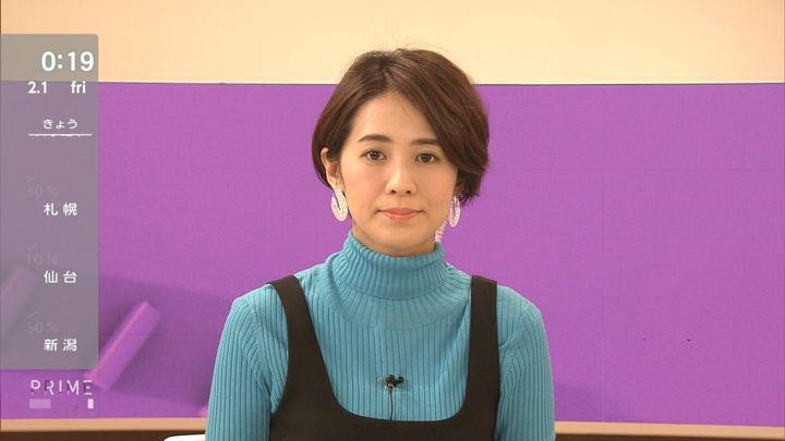 2019年01月31日椿原慶子の画像21枚目