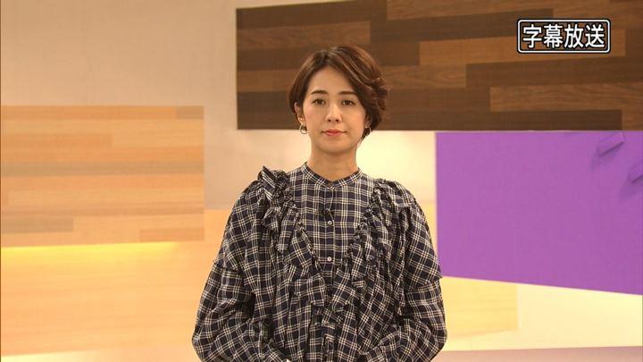 2019年02月06日椿原慶子の画像02枚目