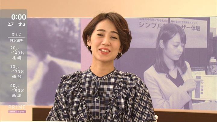 2019年02月06日椿原慶子の画像09枚目
