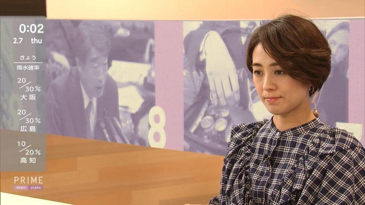 2019年02月06日椿原慶子の画像10枚目