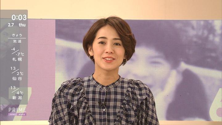 2019年02月06日椿原慶子の画像11枚目