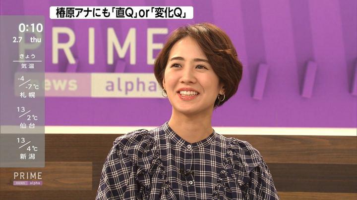 2019年02月06日椿原慶子の画像13枚目