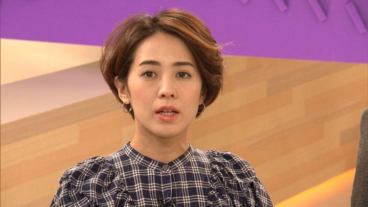 2019年02月06日椿原慶子の画像17枚目