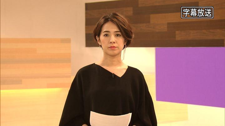2019年02月07日椿原慶子の画像02枚目