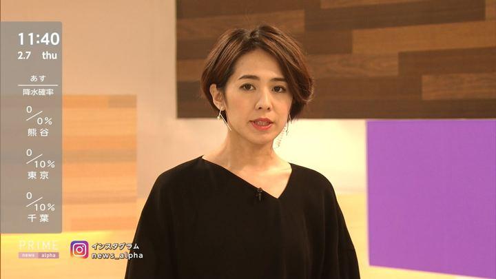 2019年02月07日椿原慶子の画像04枚目