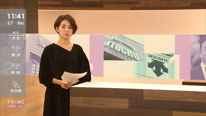 2019年02月07日椿原慶子の画像06枚目