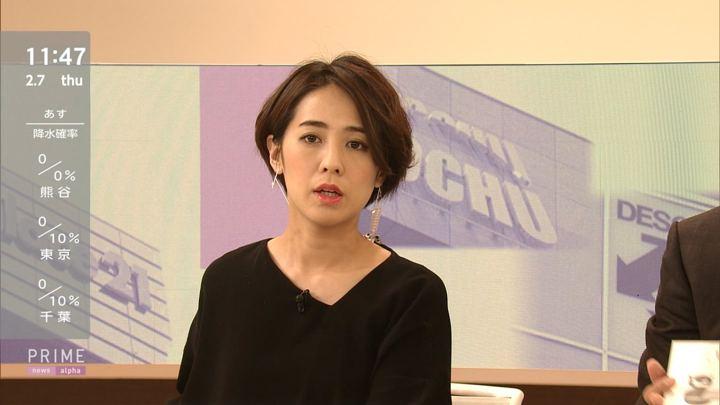 2019年02月07日椿原慶子の画像10枚目