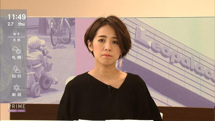 2019年02月07日椿原慶子の画像11枚目