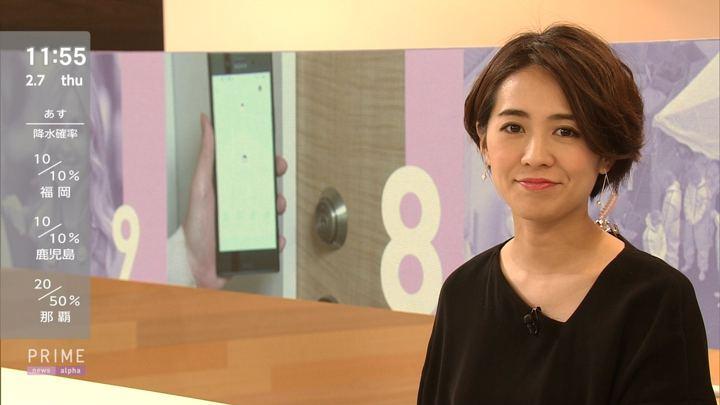 2019年02月07日椿原慶子の画像13枚目