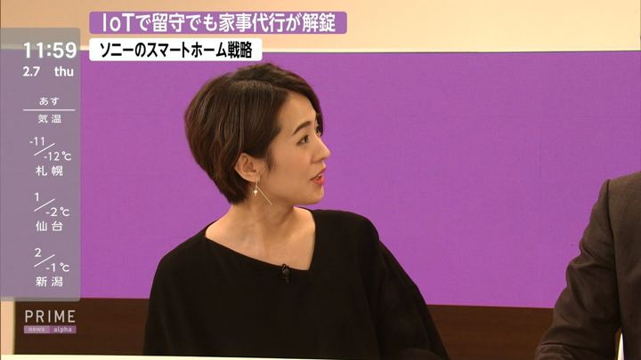 2019年02月07日椿原慶子の画像14枚目