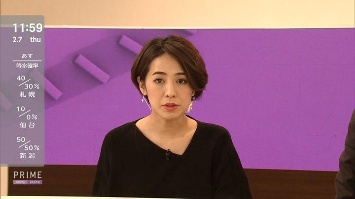 2019年02月07日椿原慶子の画像15枚目