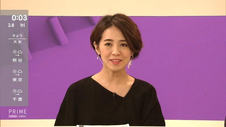 2019年02月07日椿原慶子の画像17枚目