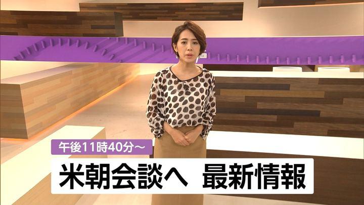 2019年02月26日椿原慶子の画像01枚目