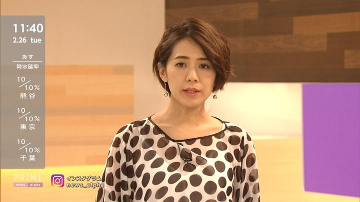 2019年02月26日椿原慶子の画像04枚目