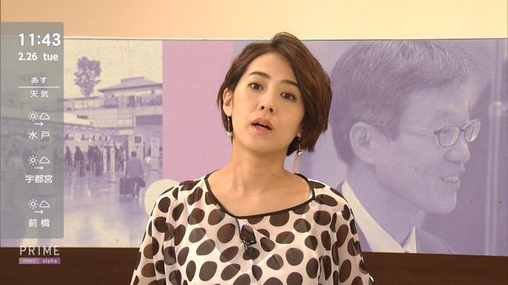 2019年02月26日椿原慶子の画像07枚目