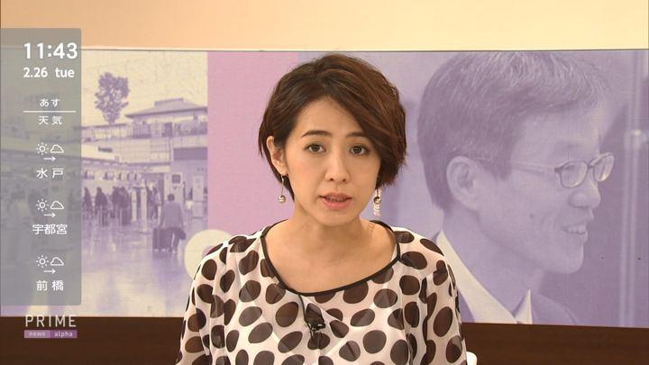 2019年02月26日椿原慶子の画像08枚目