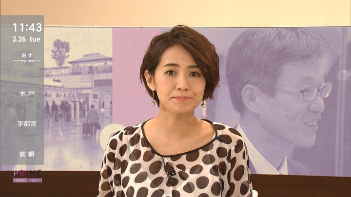 2019年02月26日椿原慶子の画像09枚目