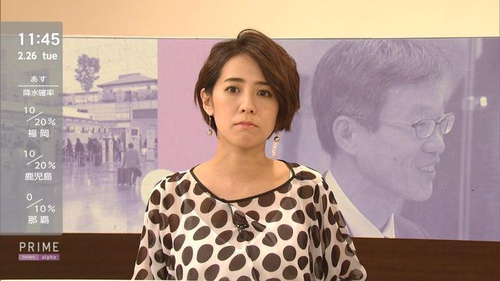 2019年02月26日椿原慶子の画像10枚目