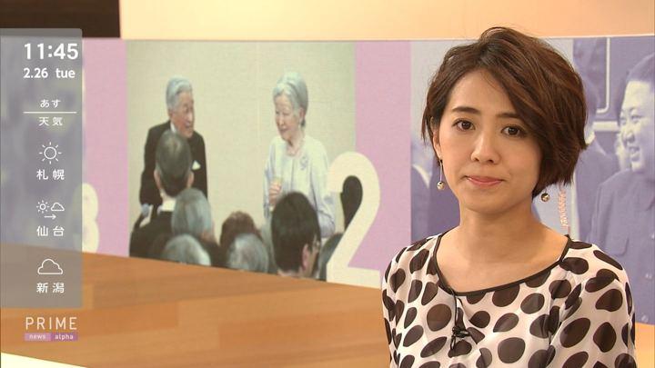 2019年02月26日椿原慶子の画像12枚目
