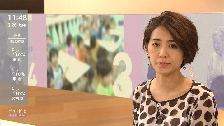 2019年02月26日椿原慶子の画像14枚目