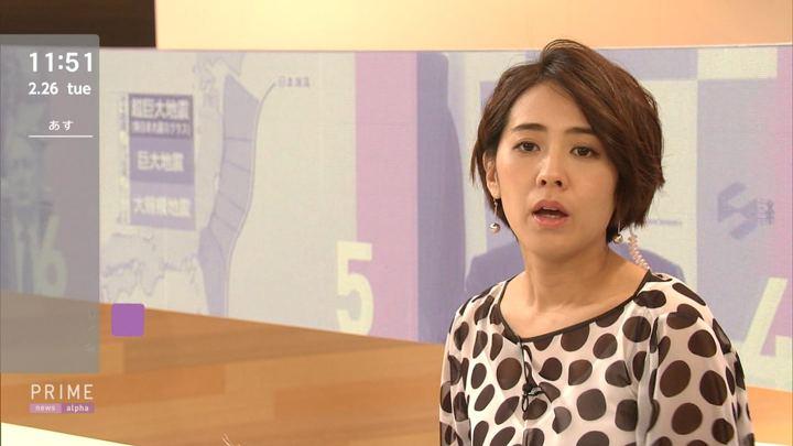 2019年02月26日椿原慶子の画像16枚目