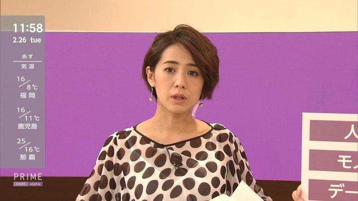 2019年02月26日椿原慶子の画像17枚目