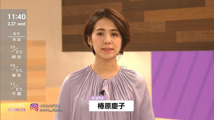 2019年02月27日椿原慶子の画像03枚目