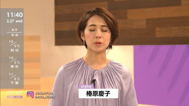 2019年02月27日椿原慶子の画像04枚目