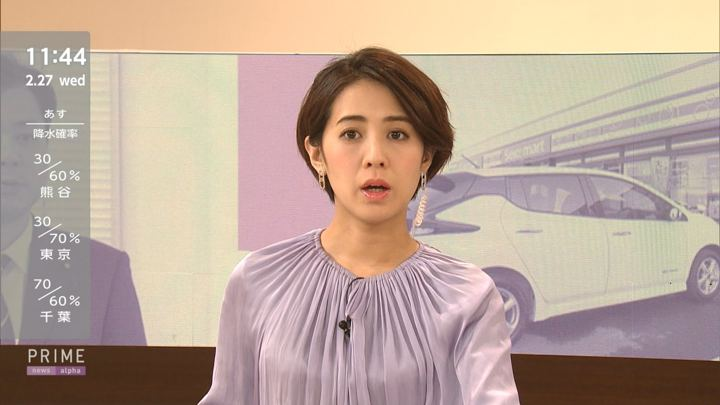 2019年02月27日椿原慶子の画像08枚目