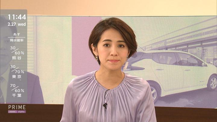 2019年02月27日椿原慶子の画像10枚目