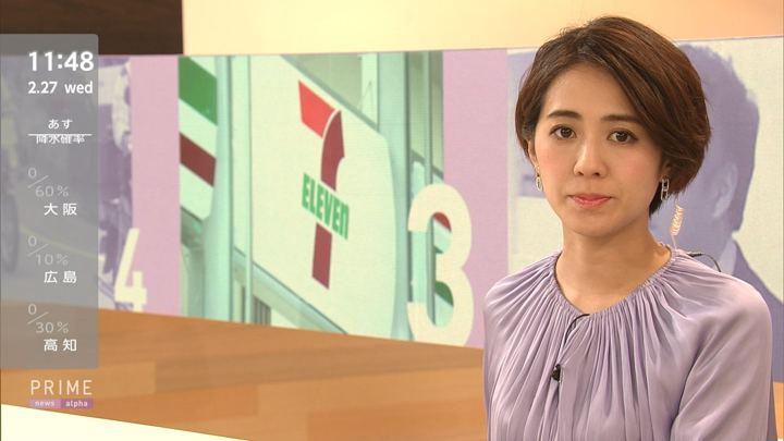 2019年02月27日椿原慶子の画像12枚目