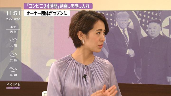 2019年02月27日椿原慶子の画像13枚目