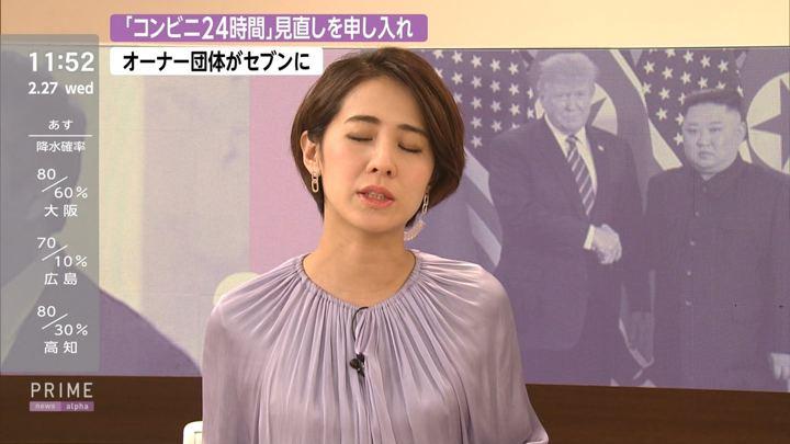 2019年02月27日椿原慶子の画像14枚目