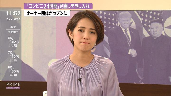 2019年02月27日椿原慶子の画像15枚目