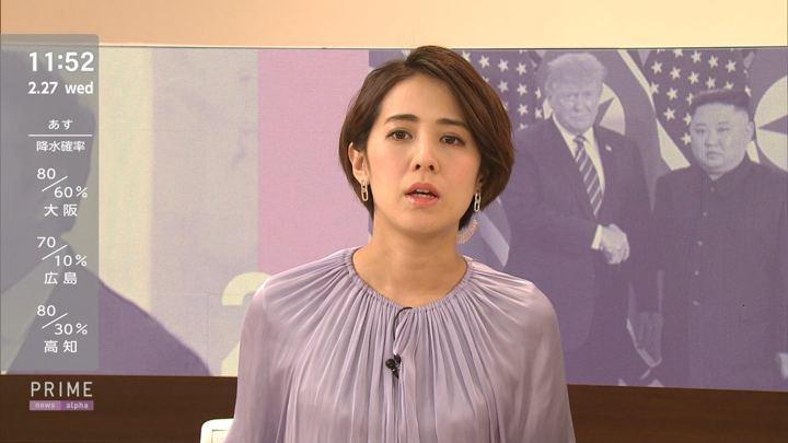 2019年02月27日椿原慶子の画像16枚目